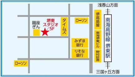 堺東スタジオ 略地図